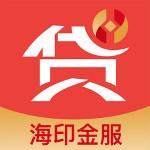 海印金服贷款app v3.4.6 安卓版
