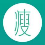 瘦金体字体 v1.0 绿色版