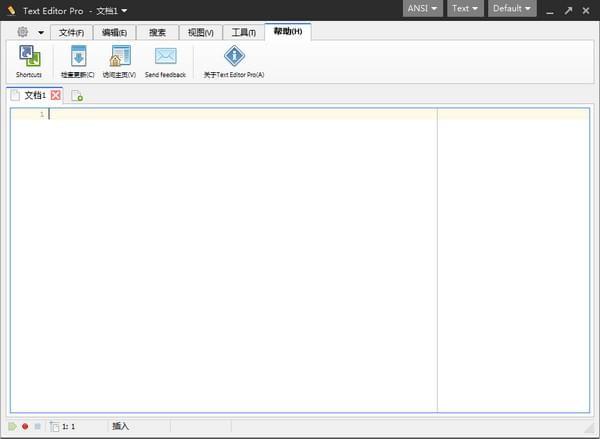 Text Editor Pro下载预览图