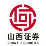 山西证券网上交易终端 v2019.09.09 官方版