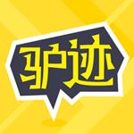 驴迹导游 v3.3.24 ios版