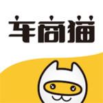 车商猫 v2.1.4 ios版