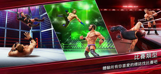 WWE Mayhem v1.13.378 ios版界面图3