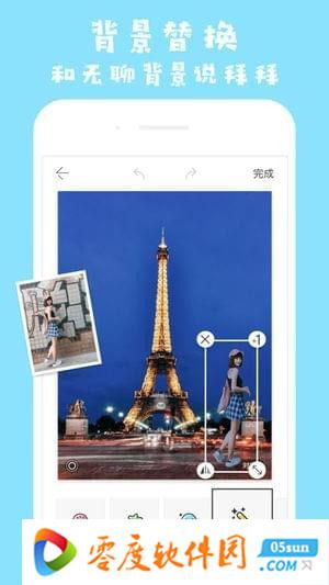 马卡龙玩图app预览图