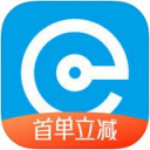 e代驾 v8.3.8 iPhone版