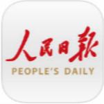 人民日报 v6.3.5 官方iphone版