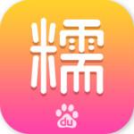 百度糯米app v8.6.6 安卓版