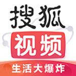 搜狐视频 v7.6.1 安卓版