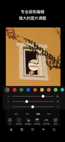 Fine修图app第2张预览图