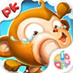猴子很忙 v2.3.1 iPhone版