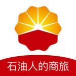 石油商旅app v1.0 iphone版