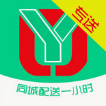 云街专送app v1.0 iPhone官方版