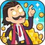 我才是首富游戏 v1.10.70 iPhone版