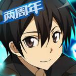 刀剑神域黑衣剑士iPhone版