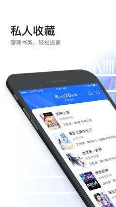 泡泡读书app第1张预览图