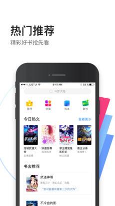 泡泡读书app第2张预览图