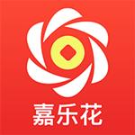 嘉乐花贷款 v1.0.0 安卓版