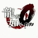 如龙0游戏原声音乐OST下载 v1.0 官方版