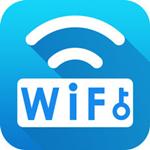 WiFi万能密码app v1.7.1 iPhone版