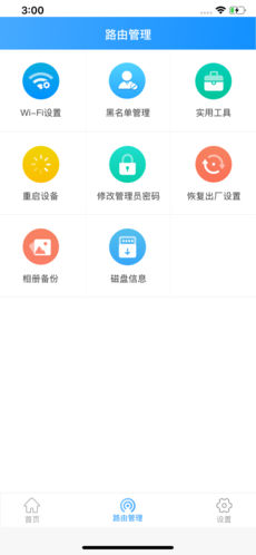 Lecoo掘金宝ios v1.0.1 iPhone版界面图2
