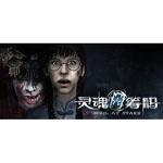 灵魂筹码下载 v2019.01.26 中文版