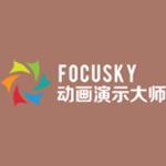 Focusky软件下载 v3.7.12 绿色免安装版