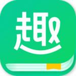 趣追书 v3.3.1 官方版