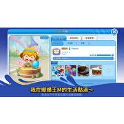 爆爆王M下载 v1.0.2 安卓版