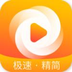 极速影音精简版下载 v3.1.6 官方版