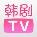 韩剧TV v4.3.3 iPhone版