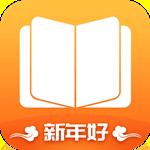 小书亭app v1.1.11 ios版