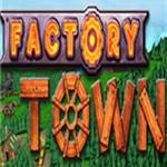 工业小镇 v0.087 电脑版