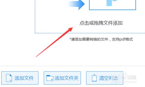 PDF文件加密器第3张预览图