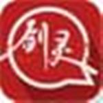 剑灵小助手官方下载 v1.8.0 最新版