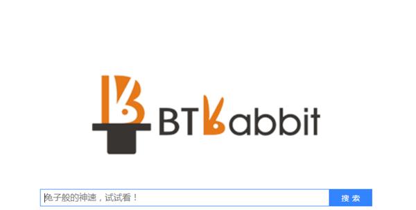 狠狠干bt种子_bt兔子种子搜索引擎第6张预览图