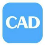 CAD迷你看图 v2019R11 正式版