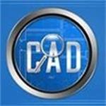 cad快速看图软件下载 v5.10.1.63 电脑版