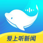 腾讯海豚智音 v3.6.35 官方版