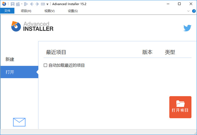 Advanced Installer第1张预览图