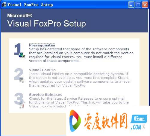 foxpro第2张预览图