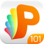 101教育PPT v2.1.5.0 官方版