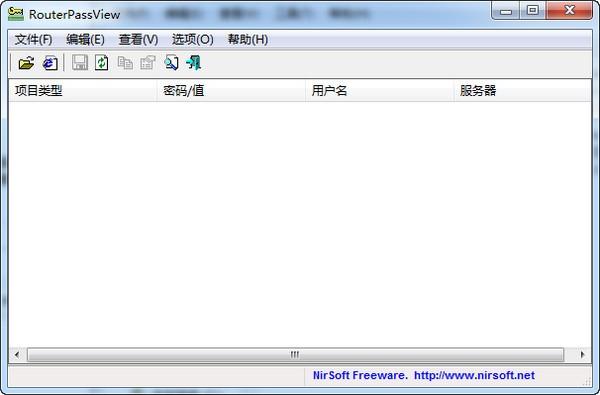 routerpassview第1张预览图