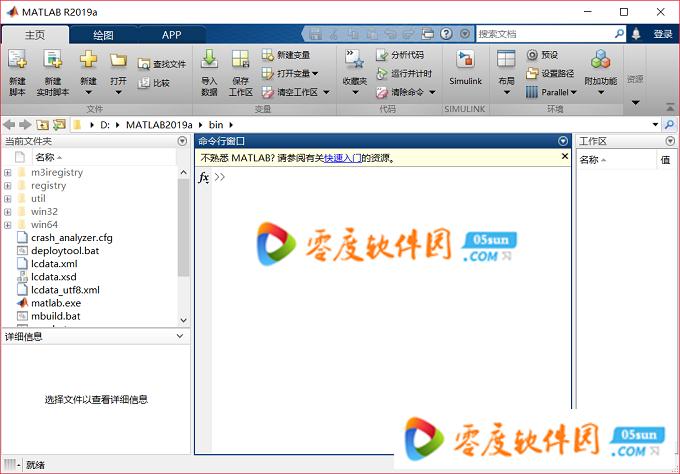 matlab 中文 版