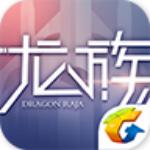 龙族幻想 v1.5.163 官方版