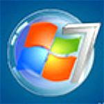 超級終端 v2.6.2 win7官方版