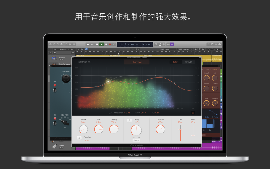 Logic Pro X for mac V10.4.4 破解版