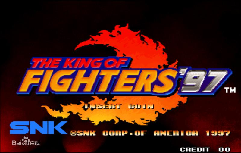 拳皇97下载第3张预览图