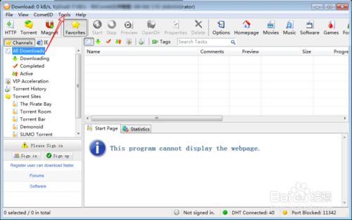 比特彗星中文版下载(bitcomet) v1.58 全功能解锁豪华版