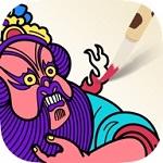 锦色app v1.0.3 安卓版