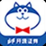 开源证券肥猫理财金融终端 v8.01 官方版